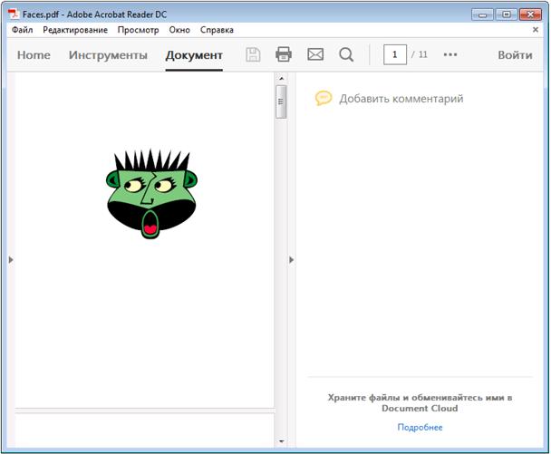 Скачать adobe программа для документа pdf